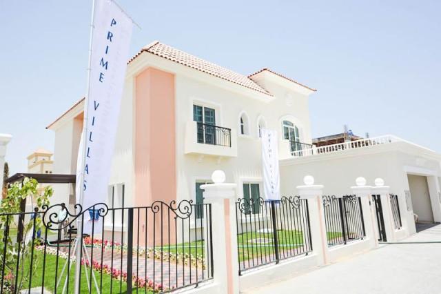 Продажа домов дубай купить жилье в африке