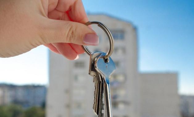 жилищная программа для госслужащих